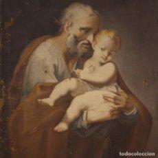 Arte: PINTURA ITALIANA ANTIGUA SAN JOSÉ CON EL NIÑO JESÚS DEL SIGLO 18. Lote 203317986