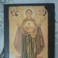 Arte: ICONO RELIGIOSO SOBRE TABLA. Lote 203594537