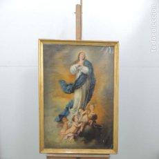 Arte: ANTIGUO CUADRO LA VIRGEN INMACULADA OLEO SOBRE LIENZO ORIGINAL SIGLO XVIII-XIX. Lote 203748697