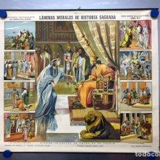 Arte: LAMINAS MURALES DE HISTORIA SAGRADA, ESTER INTERCEDE A FAVOR DE SU PUEBLO, AÑOS 1950. Lote 203932630