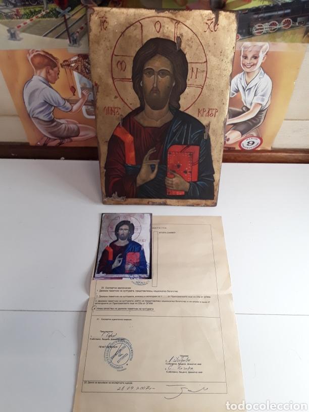 ICONO RUSO 20X30CM (Arte - Arte Religioso - Iconos)