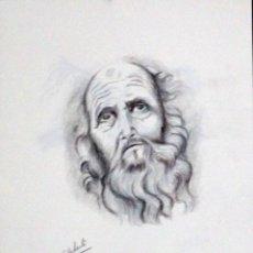 Arte: APOSTOL OBRA DE GILABERTE. Lote 204158840
