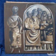 Arte: OBRA DE ARTE RELIGIOSO, ÓLEO SOBRE LIENZO, FIRMADA, AUTENTIFICADA Y DATADA, AUTOR RUSO. Lote 204323416