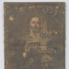 Arte: INSTAURACION DE LA EUCARISTIA. OLEO S/ LIENZO. SIGLO XVIII. ESCUELA ESPAÑOLA. Lote 204615638