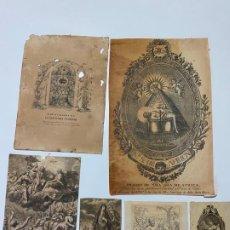 Arte: LOTE DE 6 GRABADOS RELIGIOSOS , VIRGEN DEL CARMEN , SANTISIMA TRINIDAD , VIRGEN DE AFRICA. Lote 204636356