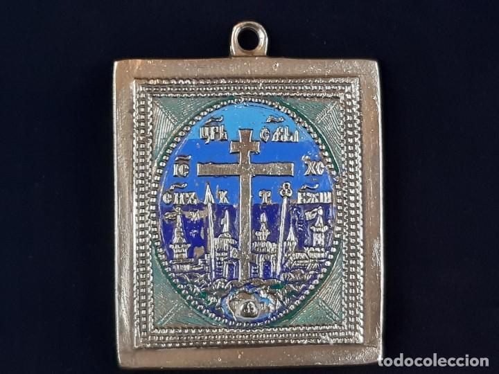 LA VIRGEN Y CRUCIFIXIÓN.ICONO DOBLE . BRONCE Y ESMALTE. RUSIA. SIGLO XIX-XX. COLGANTE. (Arte - Arte Religioso - Iconos)