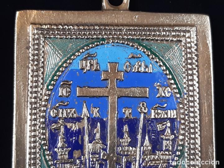 Arte: La virgen y Crucifixión.Icono doble . Bronce y esmalte. Rusia. Siglo XIX-XX. Colgante. - Foto 3 - 204993985