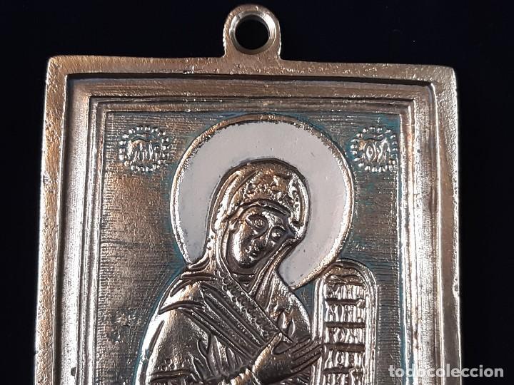 Arte: La virgen y Crucifixión.Icono doble . Bronce y esmalte. Rusia. Siglo XIX-XX. Colgante. - Foto 5 - 204993985