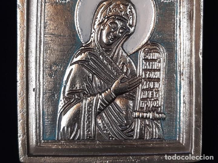 Arte: La virgen y Crucifixión.Icono doble . Bronce y esmalte. Rusia. Siglo XIX-XX. Colgante. - Foto 6 - 204993985