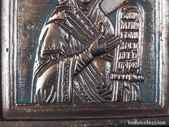 Arte: La virgen y Crucifixión.Icono doble . Bronce y esmalte. Rusia. Siglo XIX-XX. Colgante. - Foto 7 - 204993985