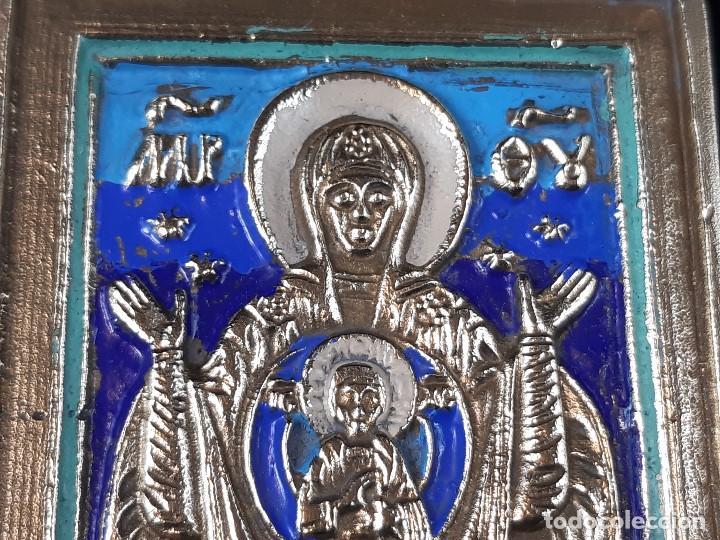 Arte: Virgen con el niño. Icono. Bronce y esmalte. Rusia. Siglo XIX-XX. - Foto 4 - 204995995