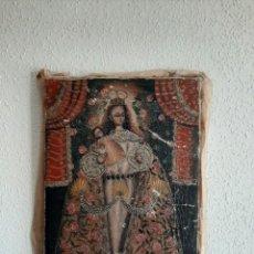 Arte: ANTIGUO ÓLEO SOBRE LIENZO - VIRGEN CON NIÑO - CIRCA 1900. Lote 205032543