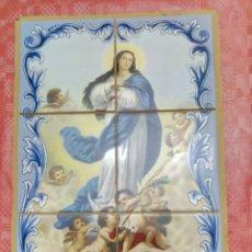 Arte: AZULEJOS INMACULADA CONCEPCIÓN. Lote 205142455