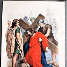 Arte: JÉSUS TOMBE LA PREMIÈRE FOIS - PRIMERA CAIDA DE JESÚS - JESUS FALLS THE FIRST TIME.. Lote 205291972