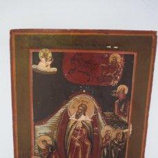 Arte: ICONO RUSO, PINTADO AL TEMPLE S.XIX, REPRESENTA A SAN ELIAS, 22X17,5 CMS.. Lote 206964357