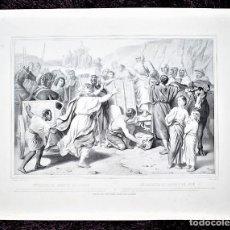 Arte: ENTREVUE DE JACOB ET DE JOSEPH. ENTREVISTA DE JACOB Y DE JOSÉ. SANTA BIBLIA.. Lote 207842508