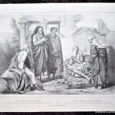 Arte: SANTA BIBLIA. JOB SUR SON FUMIER - JOB SOBRE SU MULADAR. LA SAINTE BIBLE.. Lote 207842871