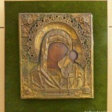 Arte: ICONO RUSO SIGLO XVIII - VIRGEN Y NIÑO - MADERA PINTADA Y LATÓN - 31X 26,5 CM.. Lote 207917580