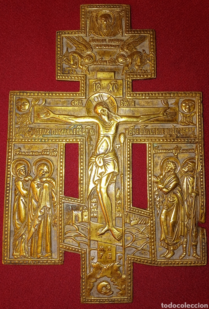 ICONO RUSO - CRUZ ORTODOXA DE 8 BRAZOS - BRONCE DORADO CON GRABADOS - GRAN TRABAJO DE ORFEBRERIA (Arte - Arte Religioso - Iconos)