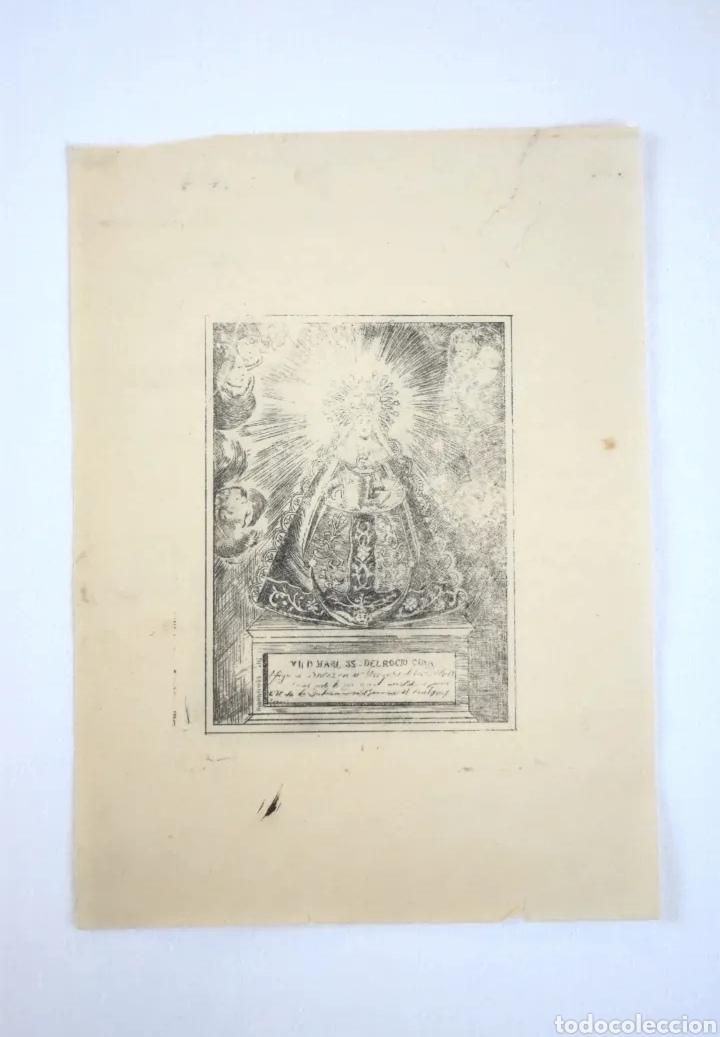 GRABADO VIRGEN DEL ROCÍO (Arte - Arte Religioso - Grabados)