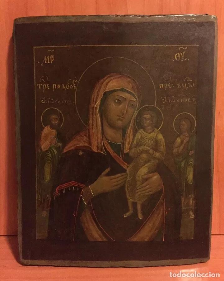 ICONO RUSO DEL SIGLO XVIII - VIRGEN CON NIÑO. (Arte - Arte Religioso - Iconos)