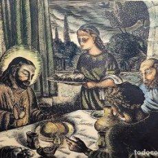 Arte: JESÚS EN EMAÚS. GRABADO. COLOREADO ACUARELA. FIRMADO RICART NIN 22/50. ESPAÑA. SIGLO XX. Lote 207191283