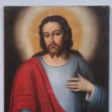 Arte: PRECIOSO SALVATOR MUNDI. OLEO S/ LIENZO. SIGLO XVII-XVIII. ESCUELA ESPAÑOLA. Lote 209571100