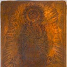 Arte: VIRGEN MARIA SANTÍSIMA DE LAS NIEVES POR JOSE BRAULIO AMAT Y GARAY , SEVILLA S. XVIII ,. Lote 210179225