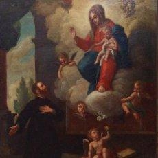Arte: SAN IGNACIO DE LOYOLA Y LA VIRGEN MARIA. ÓLEO SOBRE LIENZO. ESPAÑA. SIGLO XVIII. Lote 210185686