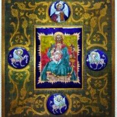 Arte: PRECIOSA TABLA RETABLO CON ESMALTES DEL PANTOCRATOR Y LOS SÍMBOLOS DE LOS EVANGELISTAS. Lote 210243650