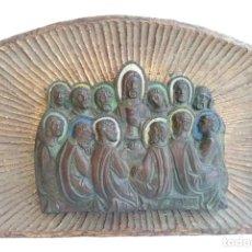 Arte: JOAN MAYNÉ TORRAS (1928/2016) - PLAFÓN RELIGIOSO EN BRONCE. Lote 211470974