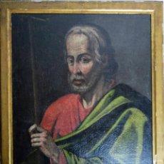 Arte: SAN FELIPE, ESCUELA ESPAÑOLA SIGLO XVIII. Lote 211492675