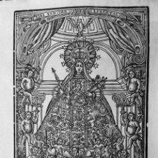 Arte: STA. IMATGE DE NA. SRA. DE LA MERCÉ - XILOGRAFIA - FINALES SIGLO XVIII - 31 X 19.50. Lote 211952451