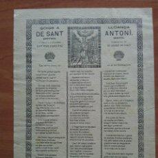 Arte: 1934 GOIGS A LLOANÇA DE SANT ANTONI. Lote 212325933