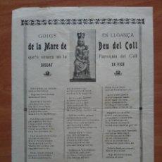 Arte: GOIGS EN LLOANÇA DE LA MÁRE DE DEU DEL COLL - VICH. Lote 212326191