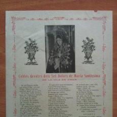 Arte: COBLES DEVOTES DELS SET DOLORS DE MARÍA SANTÍSSIMA DE LA VILA DE AMER. Lote 212327301