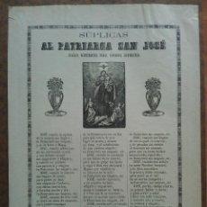 Arte: 1883 SUPLICAS AL PATRIACA SAN JOSÉ PARA OBTENER UNA BUENA MUERTE. Lote 212327890