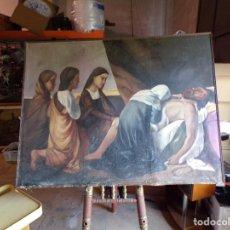 Arte: GRAN OLEO ANTIGUO DE AUTOR DESCONOCIDO SIN FIRMA APARENTE ESCENA BIBLIA JESUCRISTO. Lote 212743862