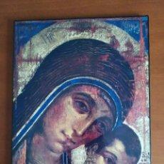 Arte: ICONO VIRGEN DEL CAMINO. Lote 213533271
