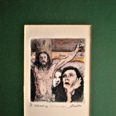 Arte: CRISTO EN LA CRUZ,GRABADO DEL PINTOR CARLOS BARBOZA.. Lote 213678493
