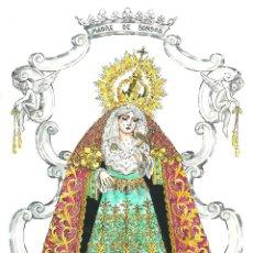 Arte: PINTURA REINA DE LOS APÓSTOLES SUBASTA DE BONDAD CÁRITAS- MARIO RAMOS. Lote 214090871