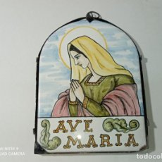 Arte: ORIGINAL AZULEJO RELIGIOSO VIRGEN AVE MARÍA MEDIDAS FOTOGRAFIADAS. Lote 214178870