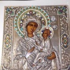Arte: ICONO RELIGIOSO POLCACO VINTAGE BOGUSLAW GLOGOWSKI PINTADO A MANO. Lote 214270296