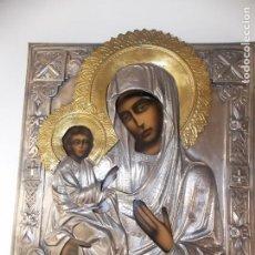 Arte: ICONO RELIGIOSO POLCACO VINTAGE BOGUSLAW GLOGOWSKI PINTADO A MANO. Lote 214272625