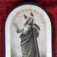 Arte: CONJUNTO DE 25 GRABADOS RELIGIOSOS. LIT. VAZQUEZ. ESPAÑA. SIGLO XIX. Lote 214988718