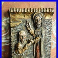 Arte: TABLA RELIGIOSA DE ESCAYOLA IMITANDO MADERA. Lote 216479956