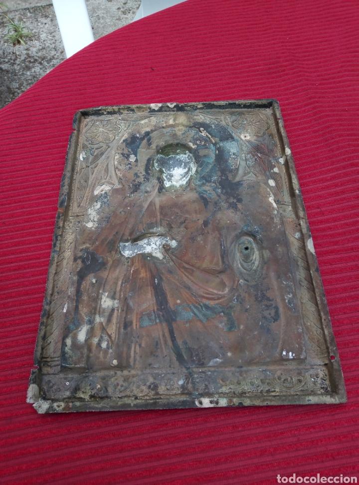 Arte: Muy antigua imagen del corazón de Jesús en metal. - Foto 4 - 217512620