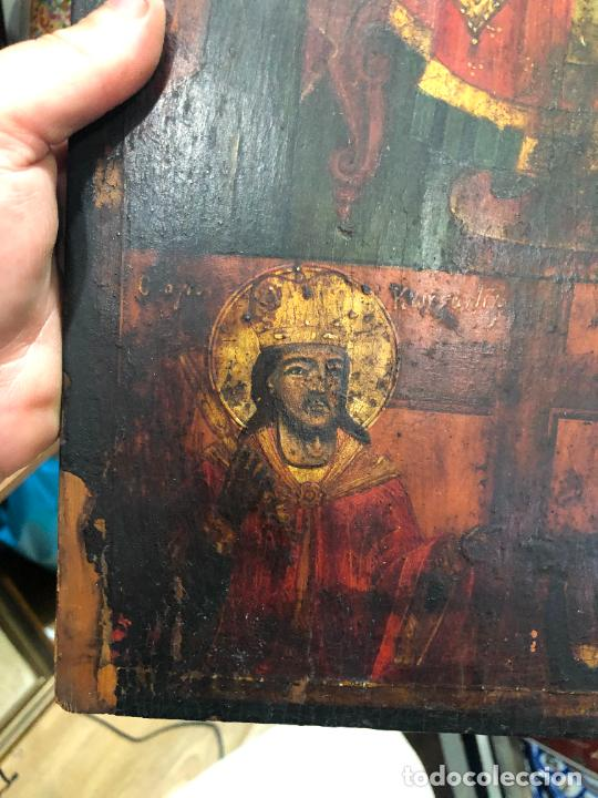 Arte: ESPECTACULAR OLEO SOBRE TABLA SIGLO XVIII - ESCENA RELIGIOSA - MEDIDA 36X26 CM - Foto 4 - 217554838