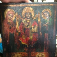 Arte: ESPECTACULAR OLEO SOBRE TABLA SIGLO XVIII - ESCENA RELIGIOSA - MEDIDA 36X26 CM. Lote 217554838