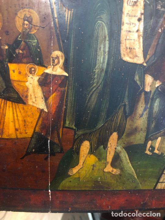 Arte: ESPECTACULAR OLEO SOBRE TABLA SIGLO XVIII - ESCENA RELIGIOSA - MEDIDA 37X30 CM - Foto 8 - 217555385